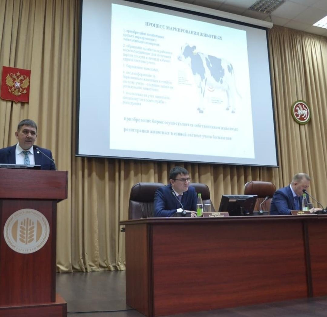 Татарстан Республикасы Авыл хуҗалыгы һәм азык-төлек министрлыгында